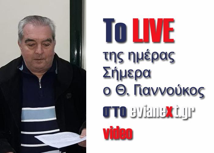 tolive_giannoukos