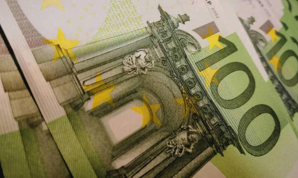 euro-2427196_1280