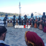 Στρογγυλό Χαλκίδας: Κρήτες – Πόντιοι 16 Φεβρουαρίου 2020 (VIDEO -PICS)