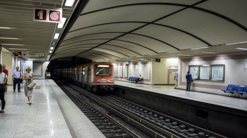 metro-mmm-mesa-sugkoinonias