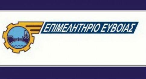 3787922720151028_b_epimelitirio