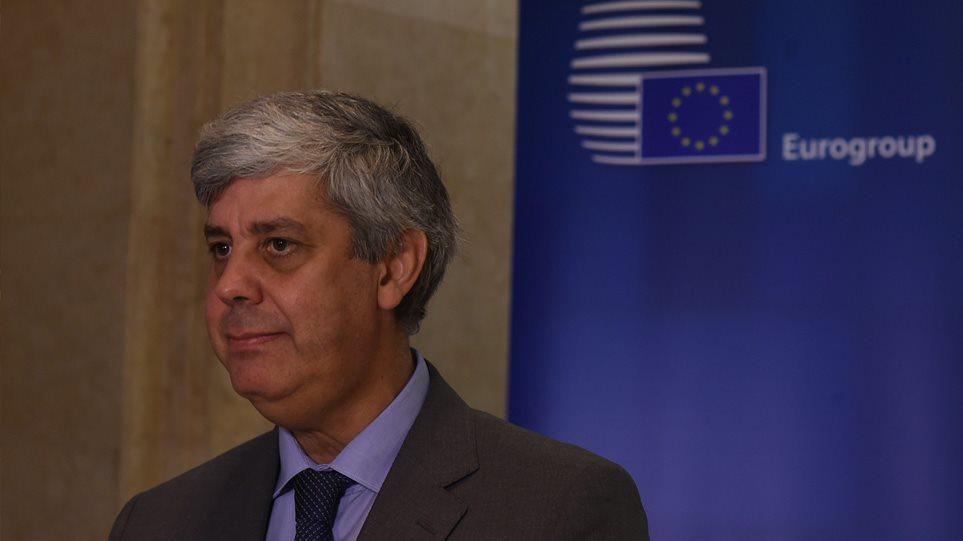 eurogroup-0