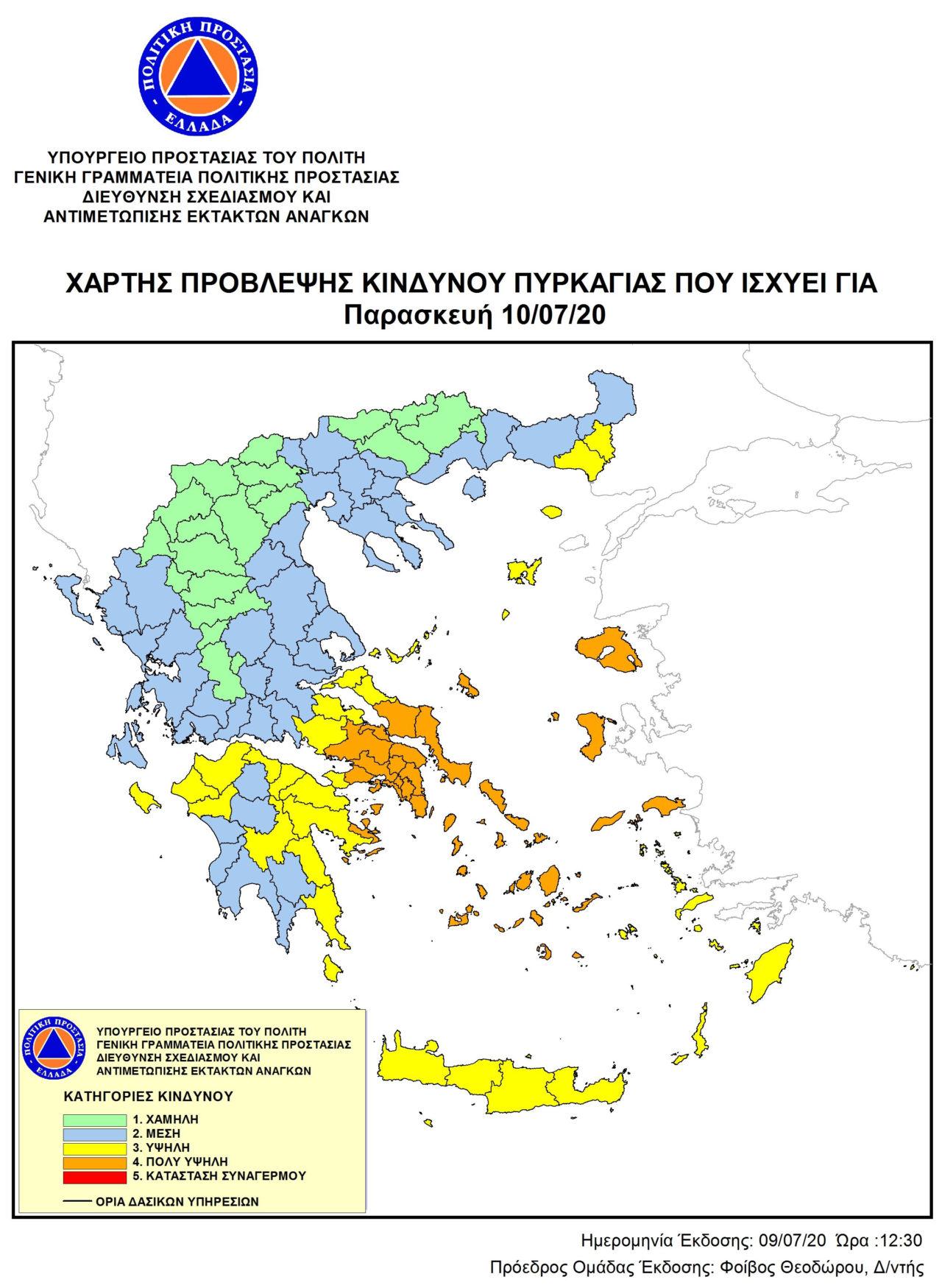 200710.pdf
