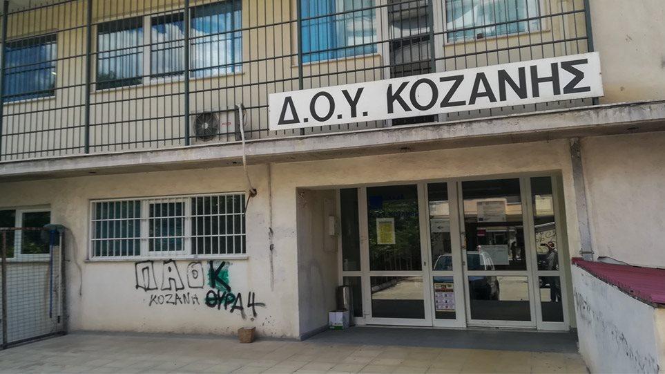 DOY-KOZANHS-TSEKOURI-MANIAKOS-arthrou