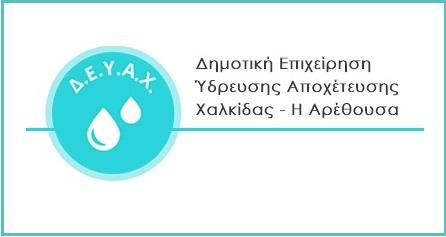 deyax 4