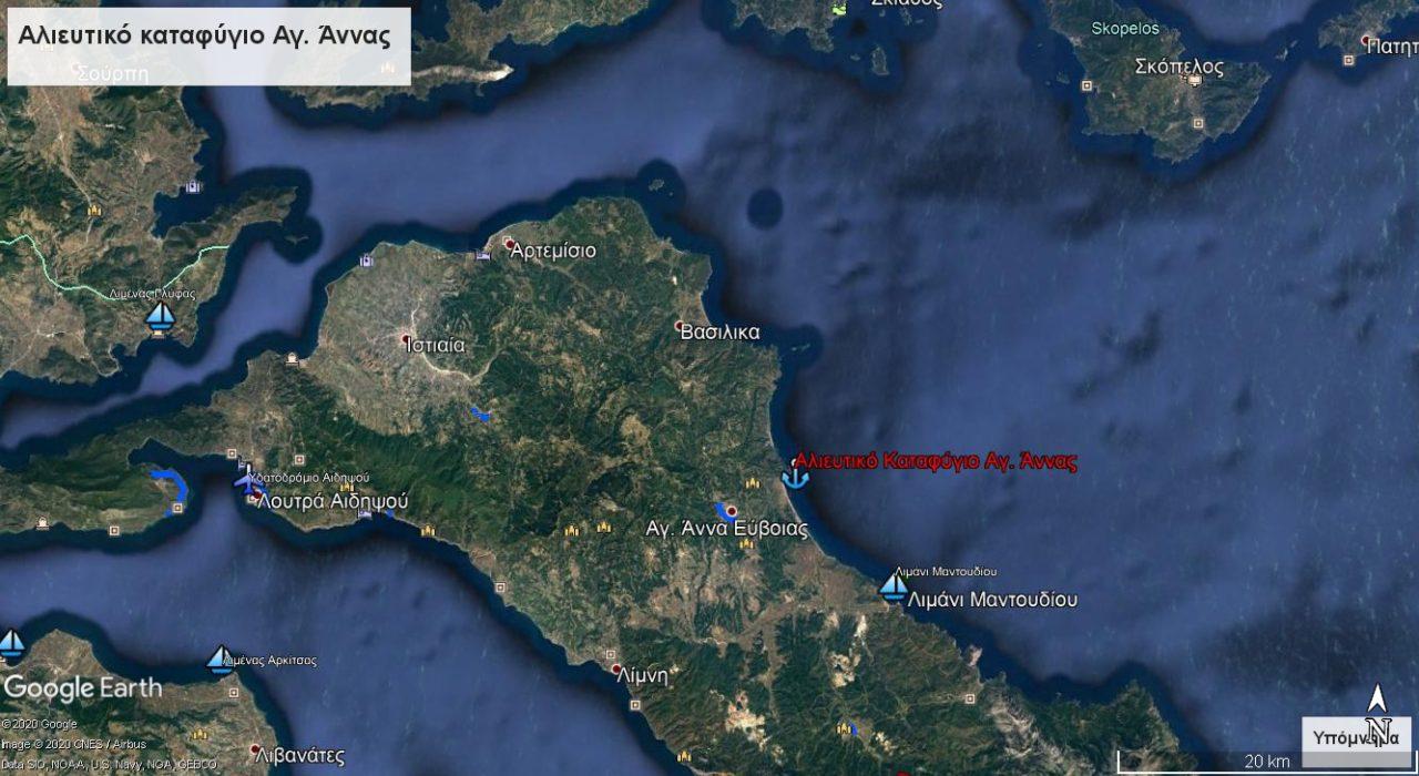 Αλιευτικό Καταφύγιο Αγ. Άννας - χάρτης