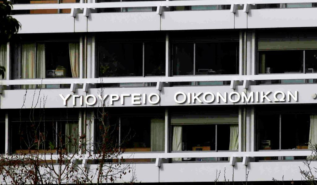 penaergasies-ypoyrgeio_oikonomikon-1024x597