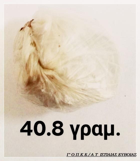 FOTO-HRWINH-1.jpeg