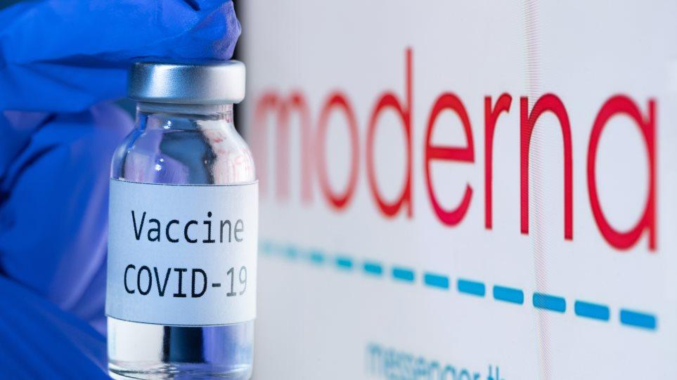 moderna_vaccine_1.jpg