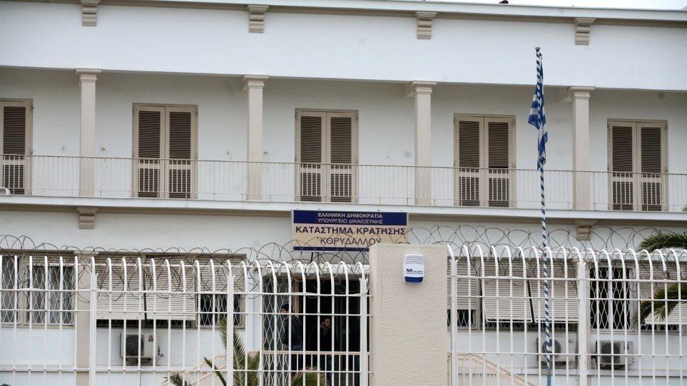 korydallos_prison__2_.jpg