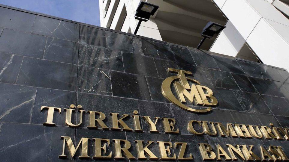 turkey_bank.jpg