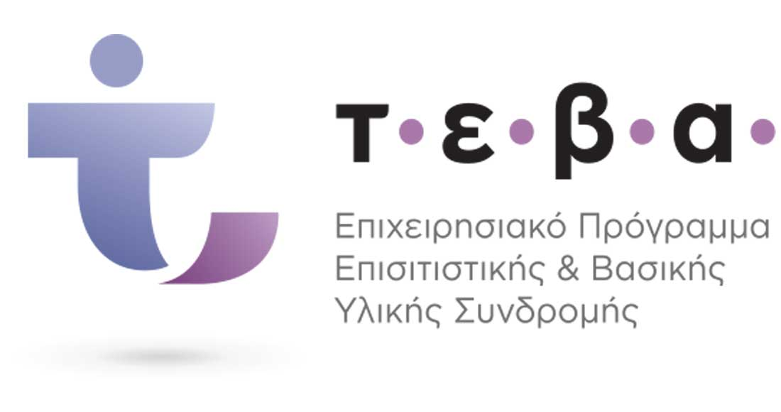 TEBA.jpg