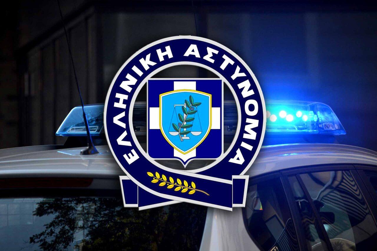 -Αστυνομία-2-1280x853.jpg